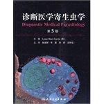 Genuine] diagnostic medical parasitology (5) LynneShoreGarcia(Chinese Edition): Lynne Shore Garcia