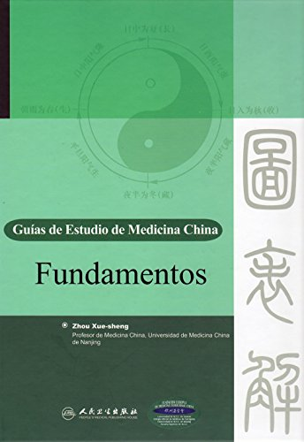 9787117135955: Guia De Estudio De La Medicina China: Fundamentos: (Chinese Medicine Study Guide: Fundamentals) (Spanish Edition)