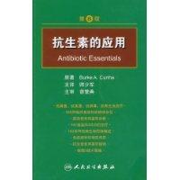 Antibiotic Essentials: KAN HA (Burke A.Cunha)