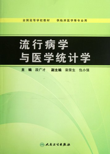 9787117157391: Completely mastery general Induction cooker maintenance technology (Chinese Edition)