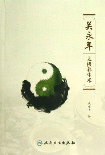 Guan Yongnian Tai Chi Wellness surgery(Chinese Edition): BEN SHE.YI MING