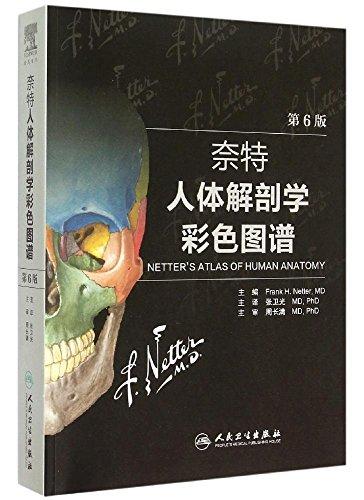 9787117210294 Netters Atlas Of Human Anatomy6th Edition