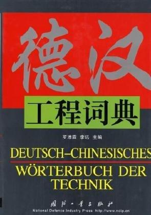 Deutsch-Chinesisches Wörterbuch der Technik.