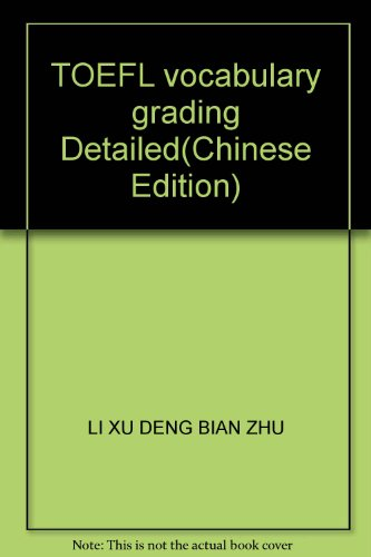 TOEFL vocabulary grading Detailed(Chinese Edition): LI XU DENG BIAN ZHU