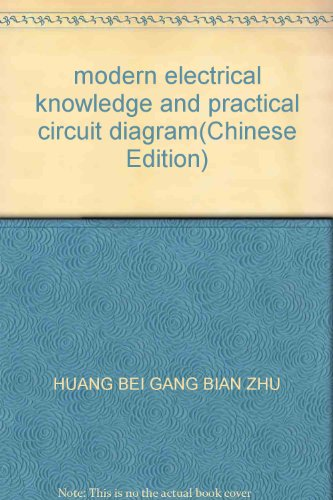 modern electrical knowledge and practical circuit diagram(Chinese Edition): HUANG BEI GANG BIAN ZHU