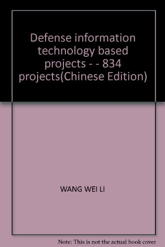 Defense information technology based projects - - 834 projects(Chinese Edition): WANG WEI LI