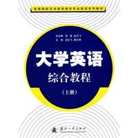 Of English Course (Vol.1) [S19 guarantee genuine: LONG YUN FEI