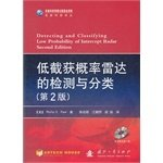 Low probability of intercept radar detection and classification (2nd edition)(Chinese Edition): MEI...