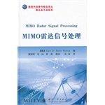 9787118090611: MIMO Radar Signal Processing(Chinese Edition)