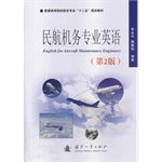 9787118092585: English for Aircraft Maintenance Engineers(Chinese Edition)