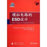 9787118093261: ESD Design for Analog Circuits(Chinese Edition)