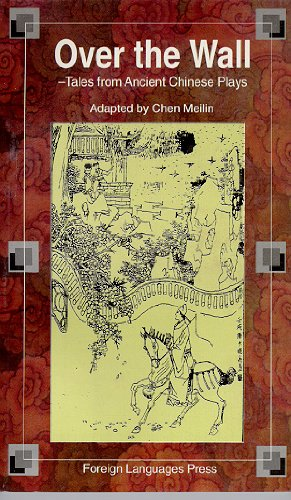 9787119003429: Over the Wall: Tales from Ancient Chinese Plays