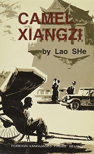 9787119005126: Camel Xiangzi