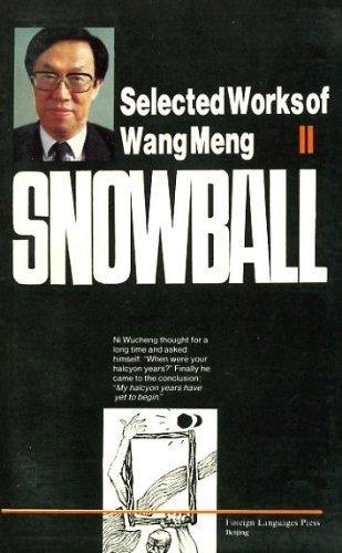 9787119006383: Selected Works of Wang Meng - Snowball: Vol 2