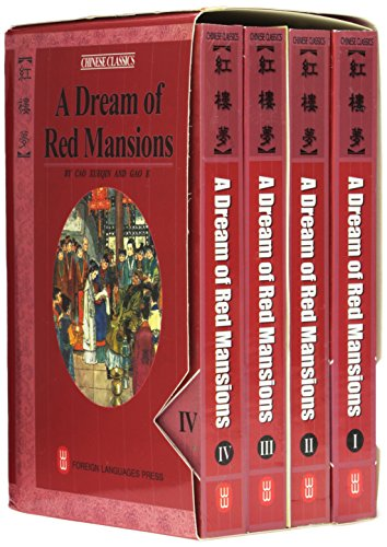 A Dream of Red Mansions (4-Volume Set): Xueqin, Cao/ E.,