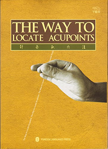The Way to Locate Acupoints: Jiasan, Y