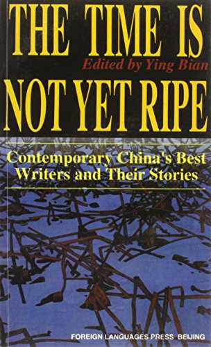The Time Is Not Yet Ripe: Ying Bian, Ed.