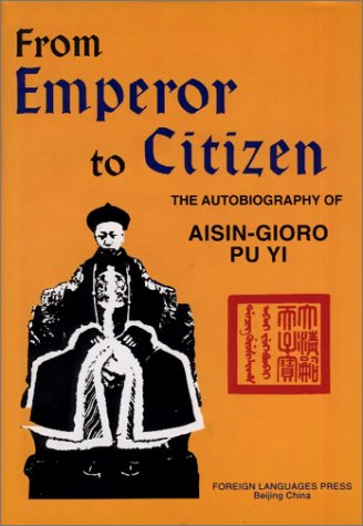 From Emperor to Citizen: The Autobiography of: Aisin-Gioro Pu Yi