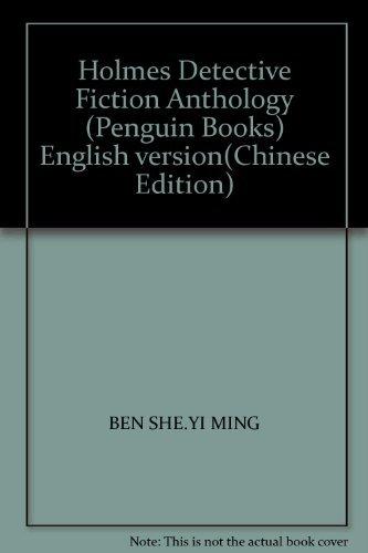 Holmes Detective Fiction Anthology (Penguin Books) English: BEN SHE.YI MING