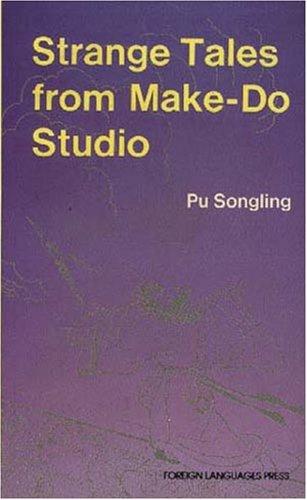 9787119009773: Strange Tales From Make-Do Studio