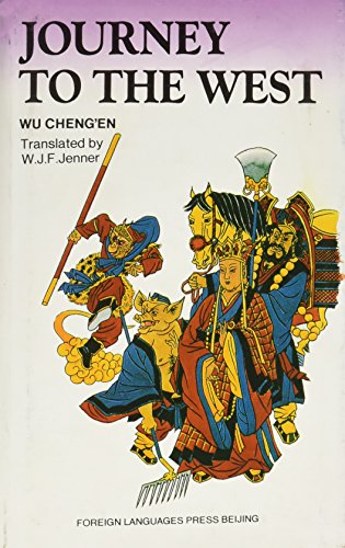 Journey to the West: v. 2 (7119009877) by CHENG'EN WU
