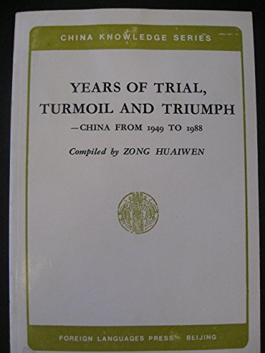 9787119010168: Years of Trial, Turmoil and Triumph: China from 1949 to 1988