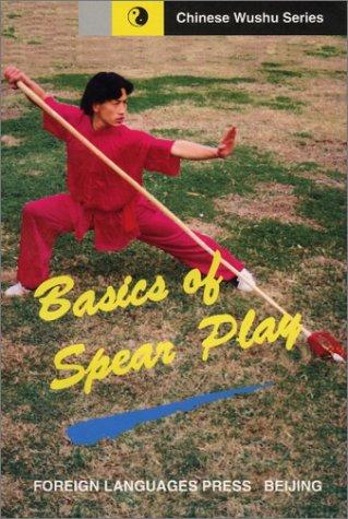 Basic Spear Play (Chinese Wushu Series): Pixiang, Qiu