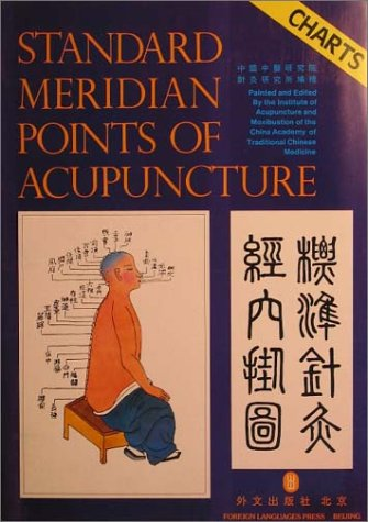 9787119014432: Standard Meridian Points of Acupuncture