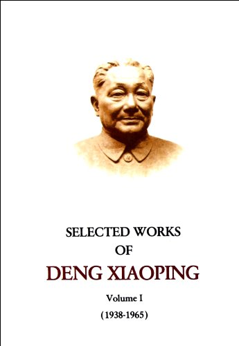9787119014562: Selected Works of Deng Xiaoping vol.I(1938-1965) (v. 1) (Chinese Edition)