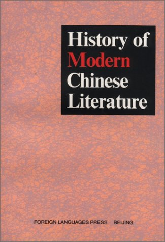 History of Modern Chinese Literature: Foreign Languages Press