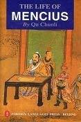 9787119014609: The Life of Mencius
