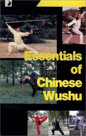 9787119014777: Essentials of Chinese Wushu