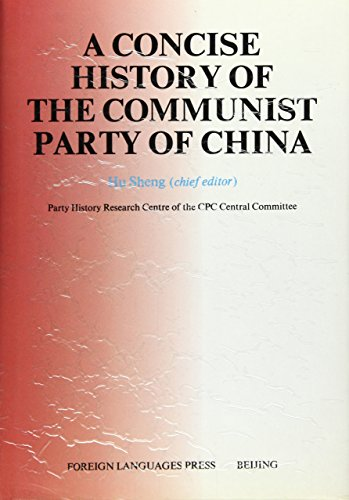 Concise History of the Communist Party of China: Hu, Sheng