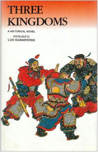 Three Kingdoms: A Historical Novel (Volume II) (No. 2): Guanzhong, Luo