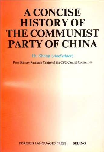Concise History of the Communist Party of China - Seventy Years of the CPC {FIRST EDITION}: Hu, ...