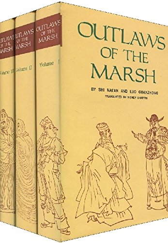9787119017358: Outlaws of the Marsh (3-Volume Hardcover Set)