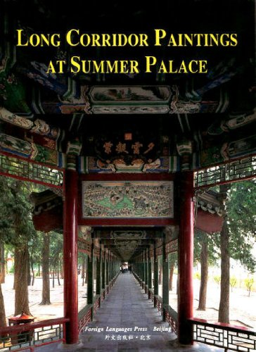 Large Corridor Painting of Summer Palace(Chinese Edition): BEN SHE,YI MING