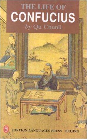 9787119018638: The Life of Confucius