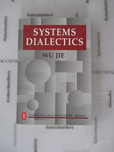 9787119018805: Systems Dialectics