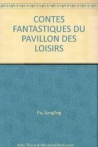 9787119018812: CONTES FANTASTIQUES DU PAVILLON DES LOISIRS