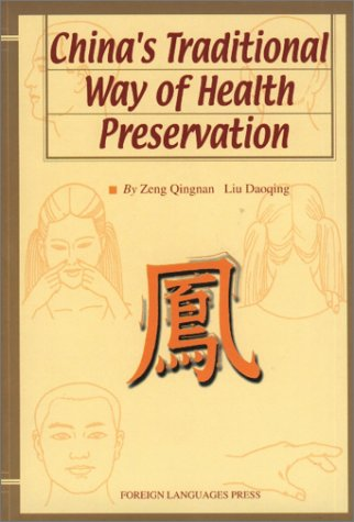 China's Traditional Way of Health Preservation: Liu Daoqing; Zeng