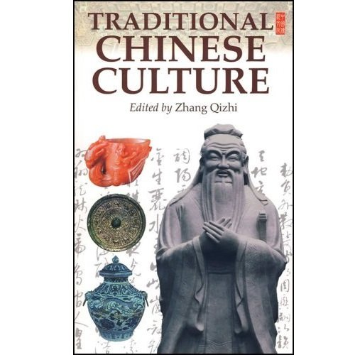 Traditional Chinese Culture {FIRST EDITION}: Qizhi, Zhang {Edited