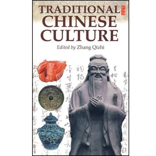 Traditional Chinese Culture: Zhang Qizhi