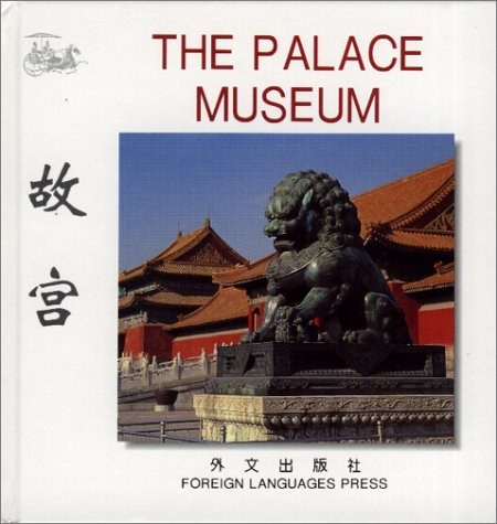 The Palace Museum (Chinese/English edition: FLP China Travel and Tourism): Lei, Cao