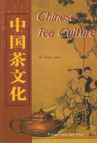9787119021447: Chinese Tea Culture