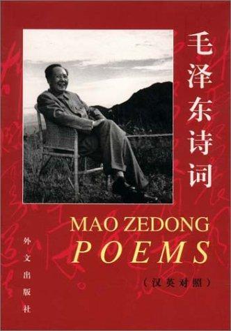 9787119022529: Mao Zedong Poems