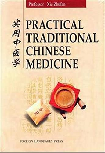 9787119023755: Practical Traditional Chinese Medicine