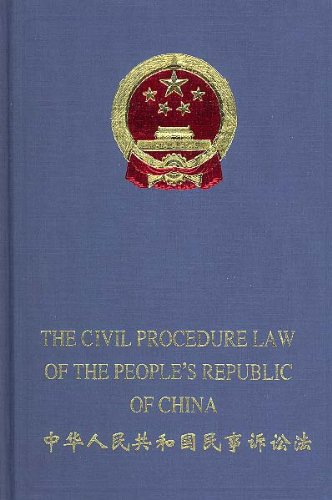 Civil Procedure Law of the People's Republic: n/a