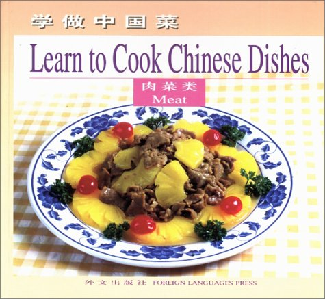 9787119024912: Meat: Learn to Cook Chinese Dishes (Chinese/English edition)