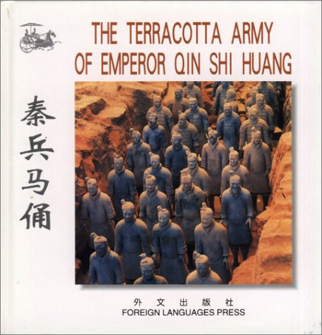 9787119026121: The Terracotta Army of Emperor Qin Shihuang (Chinese/English edition: FLP China Travel and Tourism)